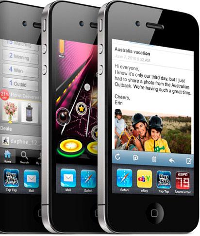 Apple  iPhone 4 в подарок