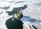 Правительство Великобритании отменило мораторий на бурение в Арктике