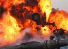 Иракский нефтепровод взорван