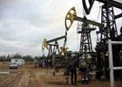 Продажа крупной нефтяной компании