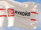 Таможня в Болгарии против компании «Лукойл»