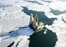 Китай: курс на арктический нефтяной шлейф
