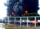 Взрыв НПЗ в Пенсильвании