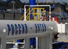 Нефтяные поставки в Китай